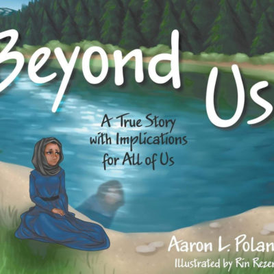 Cover of the book Beyond Us by Aaron Polansky
